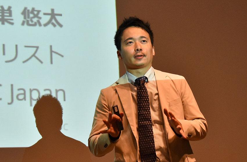 IoT競争の焦点は「データエコシステム/Data as a Service」 ―IDC Japan 鳥巣氏 講演