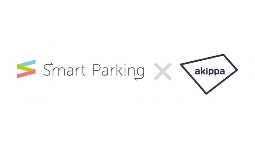 駐車場シェアのakippaとSmart Parking、構想実現に向け競合同士で協業