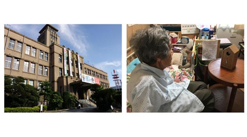 キズナ聞こえるIoT鳩時計「OQTA HATO」、福岡県大牟田市で実証実験