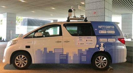 NTTデータ、東京・豊洲で自動運転車両を用いたオンデマンド移動サービスの実証実験を実施