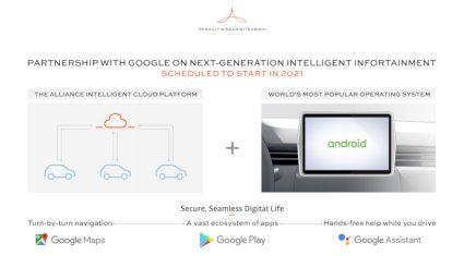 ルノー・日産自動車・三菱自動車、Googleと次世代インフォテインメントシステムで提携