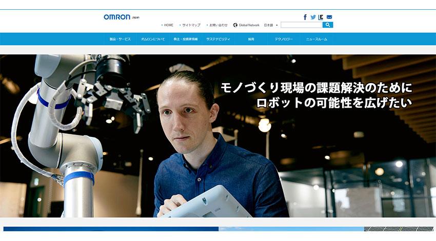 オムロン、予知保全を実現し設備の稼働率を向上する「AI予知保全ライブラリ」を発売
