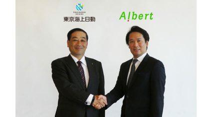 東京海上日動とALBERTが資本業務提携、損害保険領域におけるデータ分析とAI活用を加速