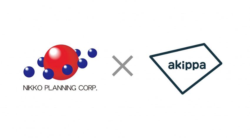 akippaと日光企画、AIを活用したダイナミックプライシング自動化の実証実験を開始
