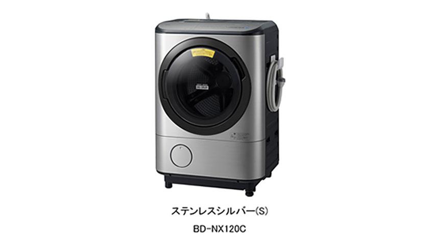 日立アプライアンスがコネクテッド洗濯機を発売、「AIお洗濯」など搭載