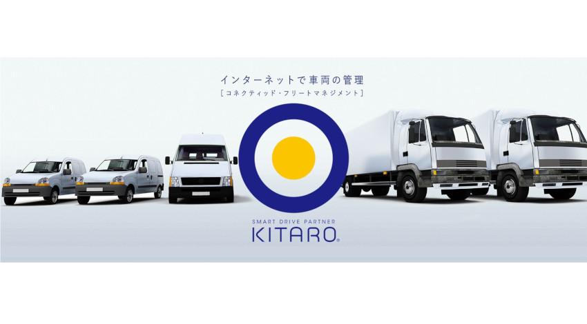 アクシス、車両のリアルタイム位置情報管理、危険運転検知可能な「KITARO×デジタコ」提供開始