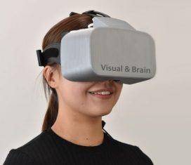 NeU、脳活動と視線情報を同時取得する一体型VRデバイスの新サービス(NeU-VR)提供開始