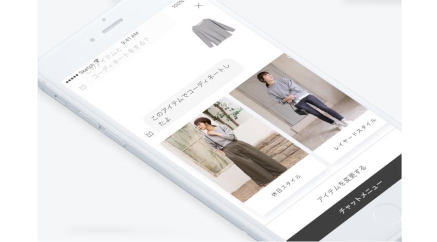 ストライプインターナショナルの「メチャカリ」にAIチャットボットを導入、AIがファッションコーディネートを提案