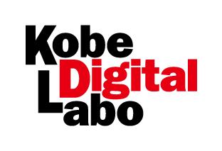 神戸デジタル・ラボ、ソラコムがパートナーシップを締結