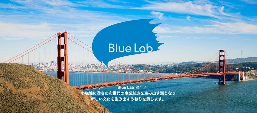 Blue Lab、AI活用パーソナライズドバンキングサービス提供に向け共同実証実験を開始