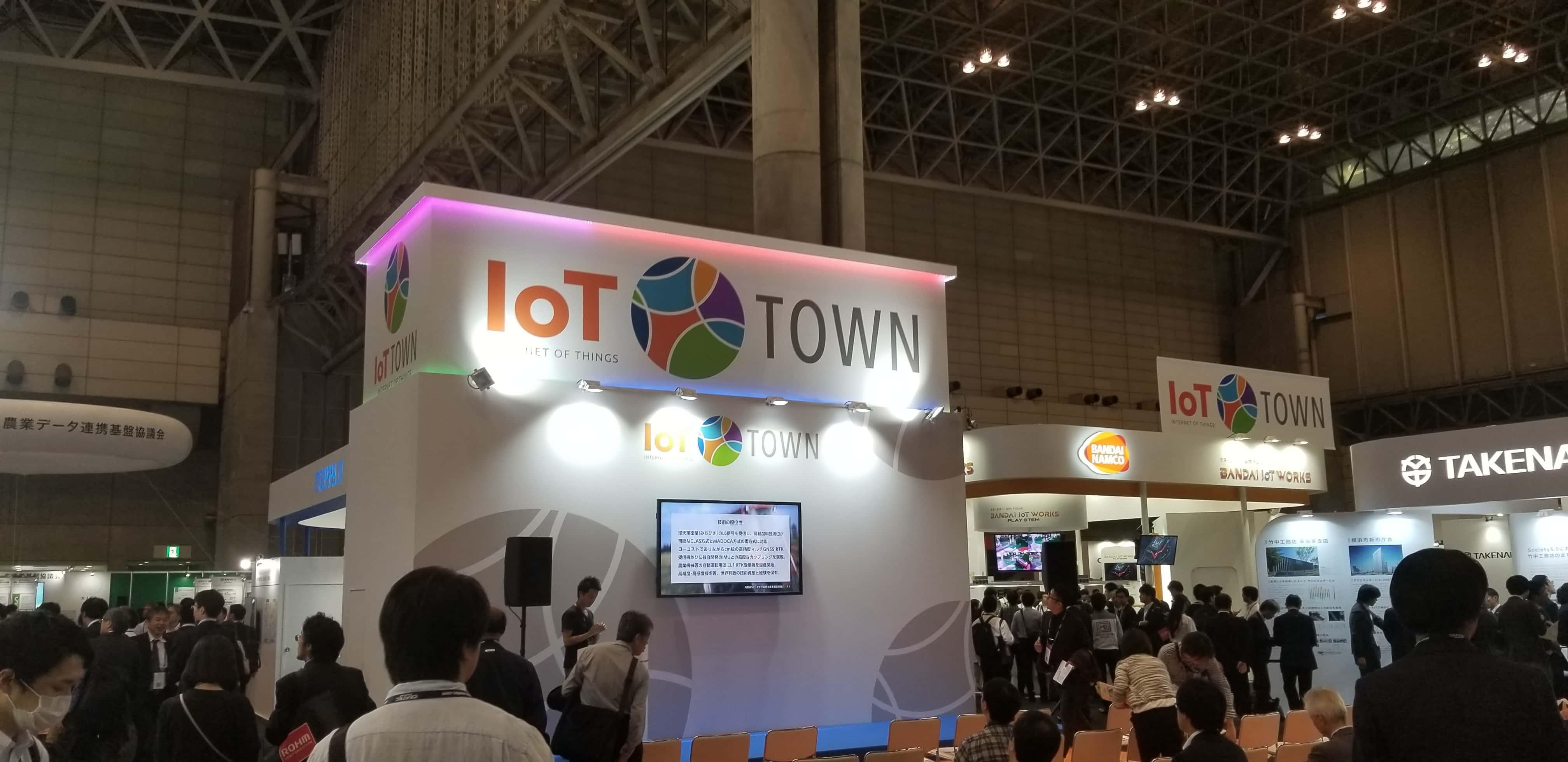 通信モデムと電池が一体化する未来はあるか —CEATEC JAPAN 2018レポート5
