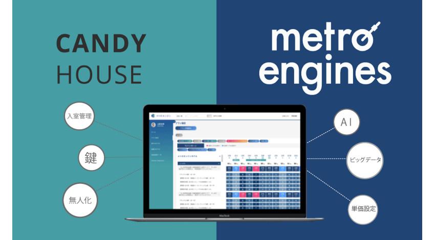 CANDY HOUSE JAPANのスマートロック「SESAME」、メトロエンジンの民泊ダッシュボードと提携