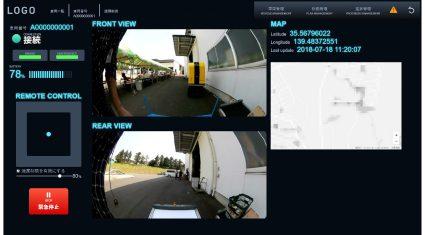 アスラテック、無人搬送車向けの遠隔操縦・管理ソリューションを開発