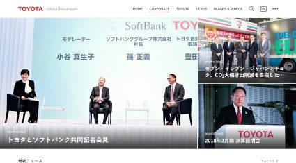 トヨタ・TRI-AD・東京海上日動、AI等活用の自動運転実現に向けて業務提携