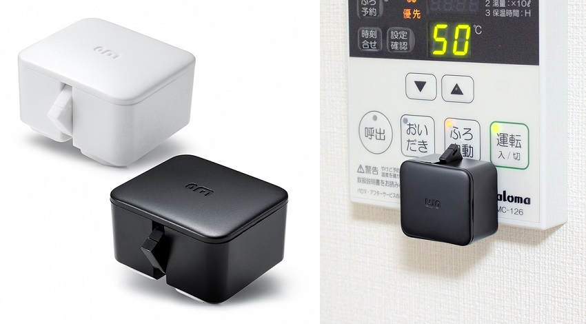 サンワサプライ、スマホで家中のスイッチをON・OFF「SwitchBot」を発売