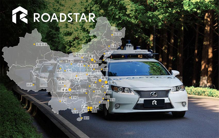 深センの自動運転ベンチャーRoadstar.aiが描く中国のロボタクシー事業