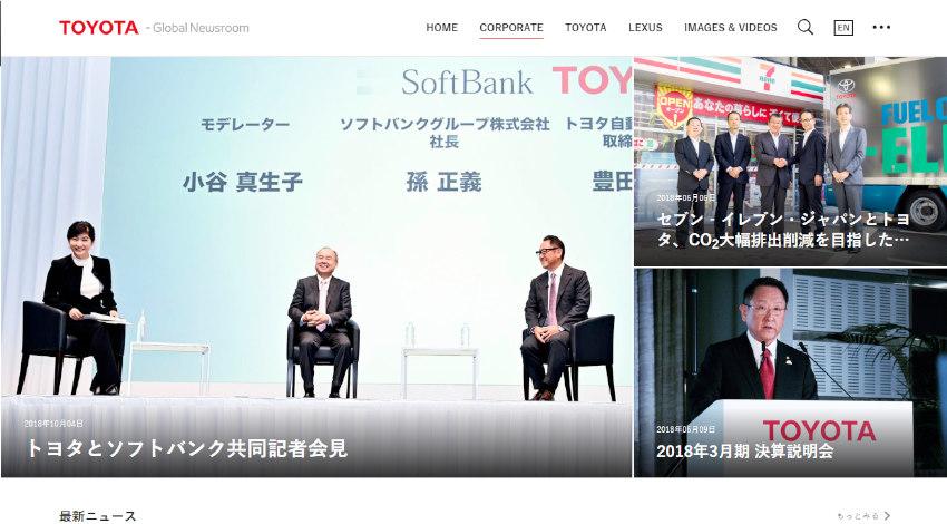 トヨタ、未来のモビリティ社会に向け全販売店全車種併売化を実施