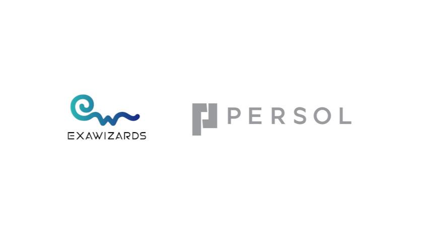 エクサウィザーズとパーソル総研、企業の人事戦略にAI活用で業務提携