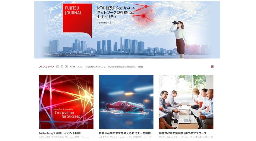 富士通、AIビジネスの新会社 「FUJITSU Intelligence Technology」が事業を開始