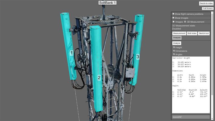 ドローンで撮影データから高精度3Dモデルを生成し、計測した画像からゆがみや傾きを確認