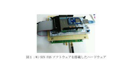 ローム・京都大学・日新システムズ、Wi-SUN FAN経由でArm Pelion IoT Platformへの接続を実現