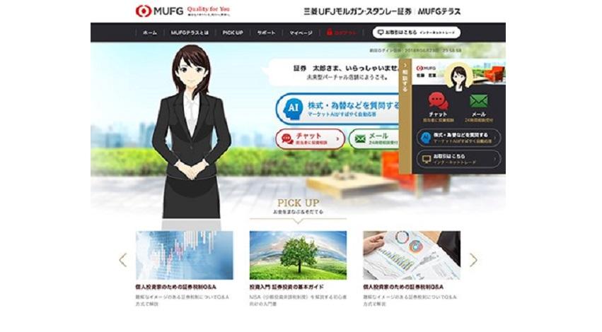 大日本印刷、AI活用のアバターで実店舗のように接客できるバーチャル店舗向けユーザーインターフェース
