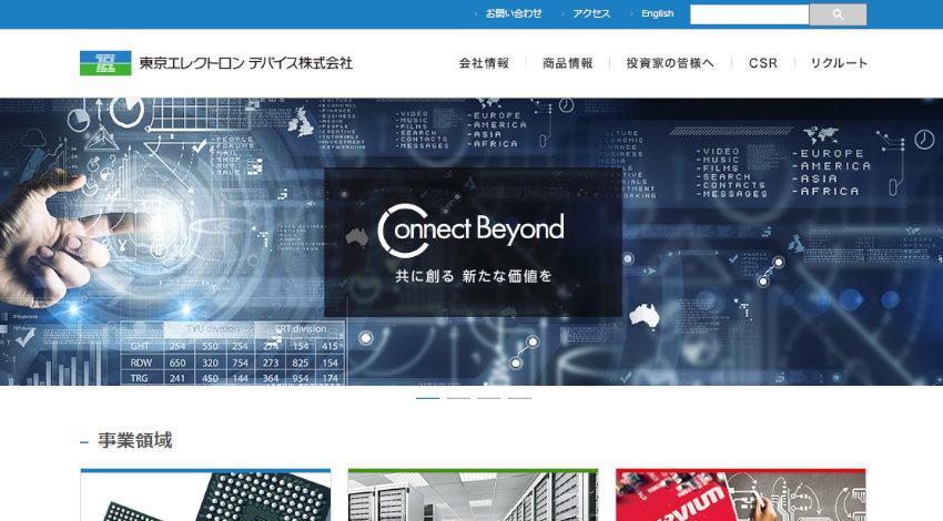 東京エレクトロン デバイスのIoT向けメッシュ無線温湿度センサー「ConnecTED TH」、NACの温湿度管理システムに導入