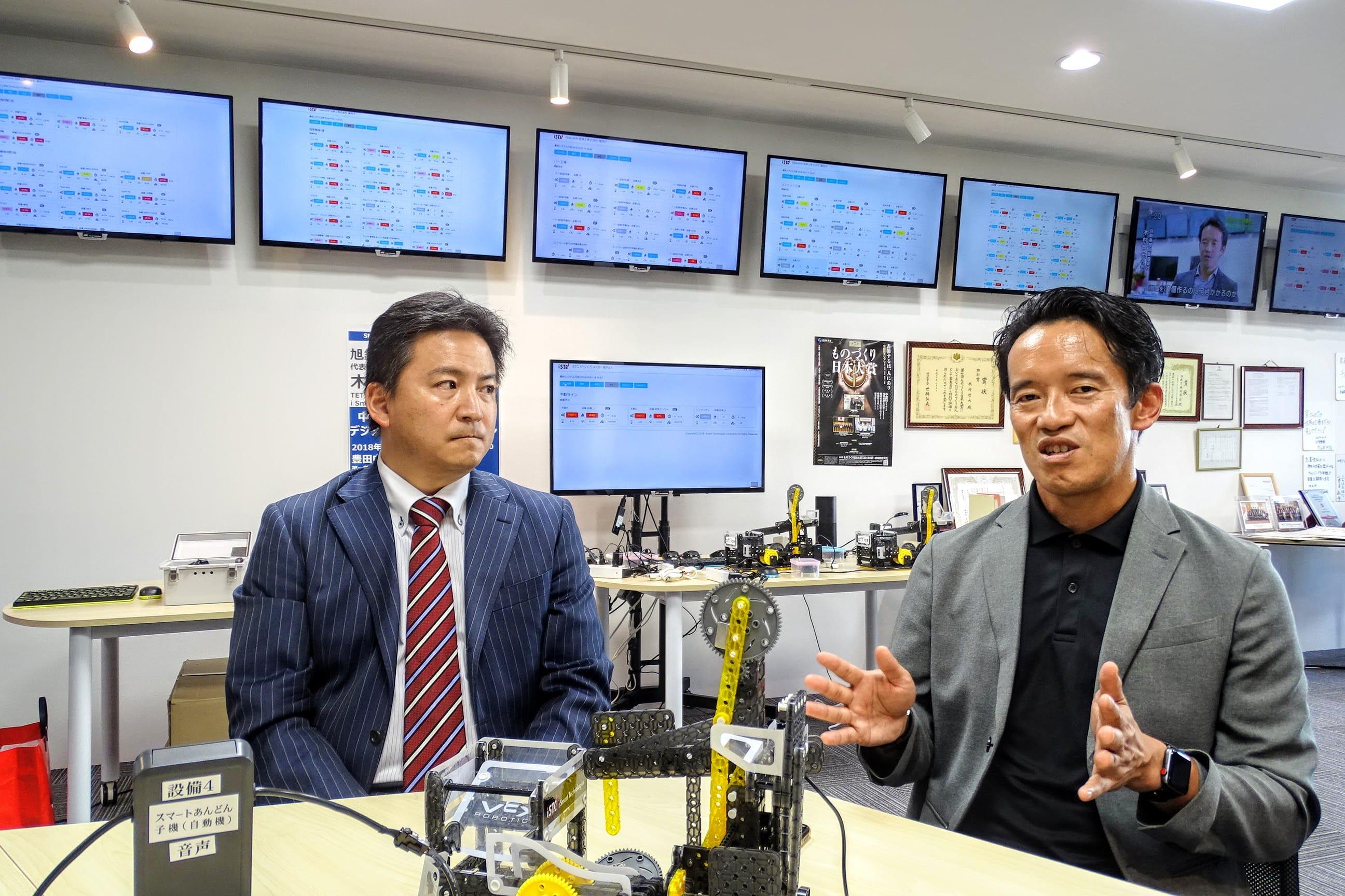 製造の現場から得られた知見で行う、工場の可視化 ーi Smart Technologies 木村氏、ウフル 八子氏 対談