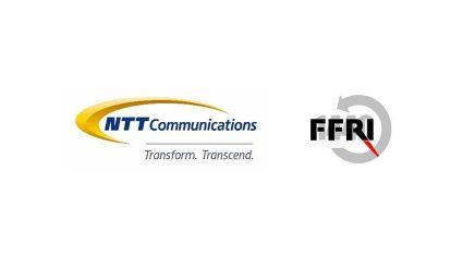 NTTコミュニケーションズとFFRI、サイバーセキュリティ人材を育成する新会社を設立