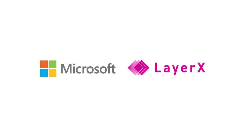 LayerXと日本マイクロソフト、ブロックチェーン分野で協業
