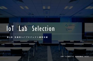 IoTNEWS_IoT-Lab-Selection1