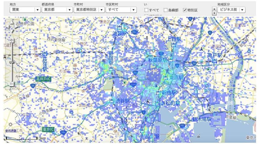ウイングアーク1st、小規模商圏で把握可能な人口統計データ「あさひる統計」を月額定額サービスで提供開始