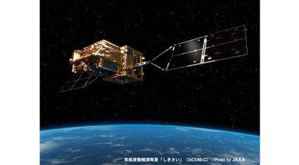 ウミトロン、JAXAと共同で気候変動観測衛星データの水産養殖向けPoCを実施