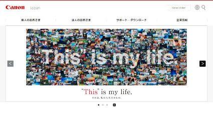 キヤノンがNSWと日本ヒューレット・パッカードと協業、イメージング技術とIoTでスマート工場の実現を促進