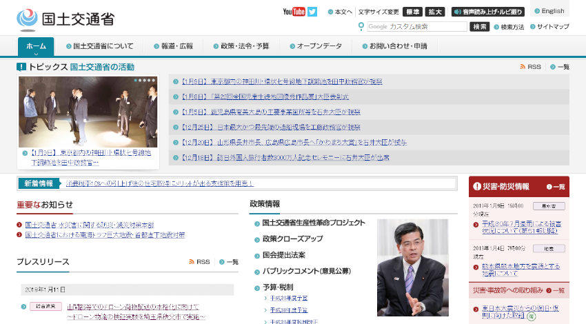 国土交通省、ドローン物流の検証実験を埼玉県秩父市で実施