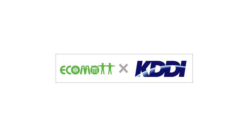 エコモットとKDDI、法人向けIoT分野で資本業務提携
