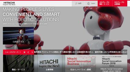 東京海上日動と日立が協創開始、IoTとAIによる予兆診断技術活用の製造現場向けソリューションを提供