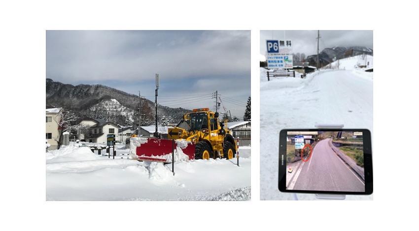 KDDIと白馬村、5G活用した除雪車支援の実証試験を実施