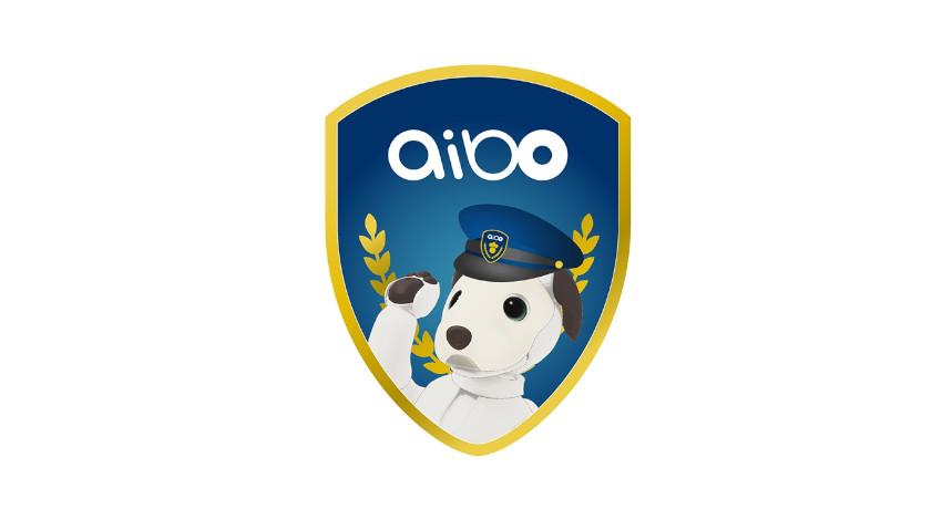 ソニーのエンタテインメントロボット「aibo」、家族をみまもる新サービス「aiboのおまわりさん」提供開始