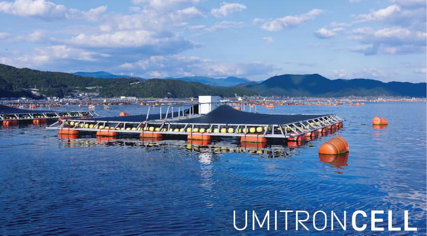 ウミトロン、水産養殖向けスマート給餌機「UMITRON CELL」を開発