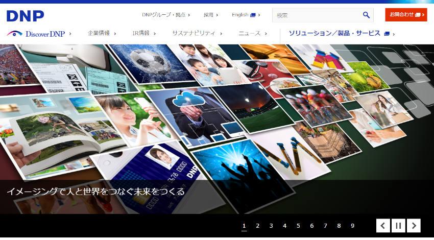 大日本印刷、情報銀行普及に向けて安心安全なシステムプラットフォームを開発