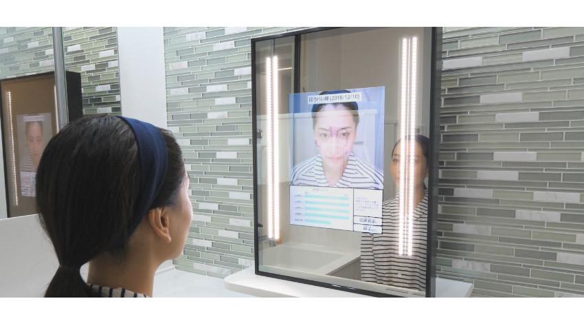 三井不動産レジデンシャルとFujisawa SST協議会、AI・IoT技術で健康と美容を追求したライフスタイルを提案