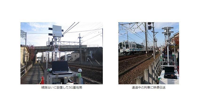 NEC、NTTコミュニケーションズ・NTTドコモ・東武鉄道による列車への高精細映像伝送実験で5G基地局を提供