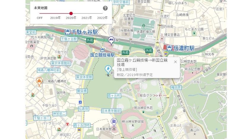 インクリメントP、法人向け地図APIサービス「MapFan API」に3年先までの未来情報を検索できる機能を追加