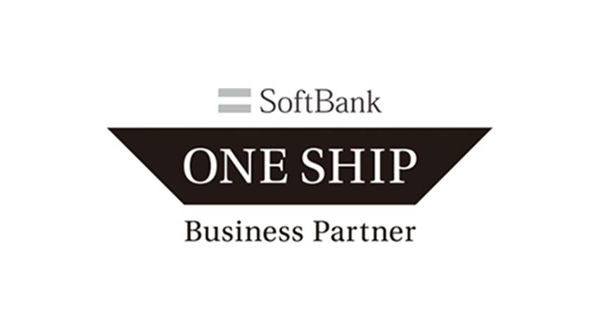 ソフトバンク、法人向け次世代サービスの共創を推進するソフトバンク法人パートナープログラム「ONE SHIP」を開始