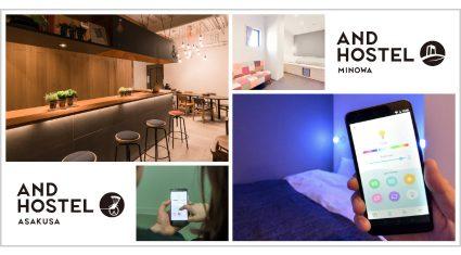 and factory、IoT体験型宿泊施設「&AND HOSTEL」を浅草と三ノ輪にオープン