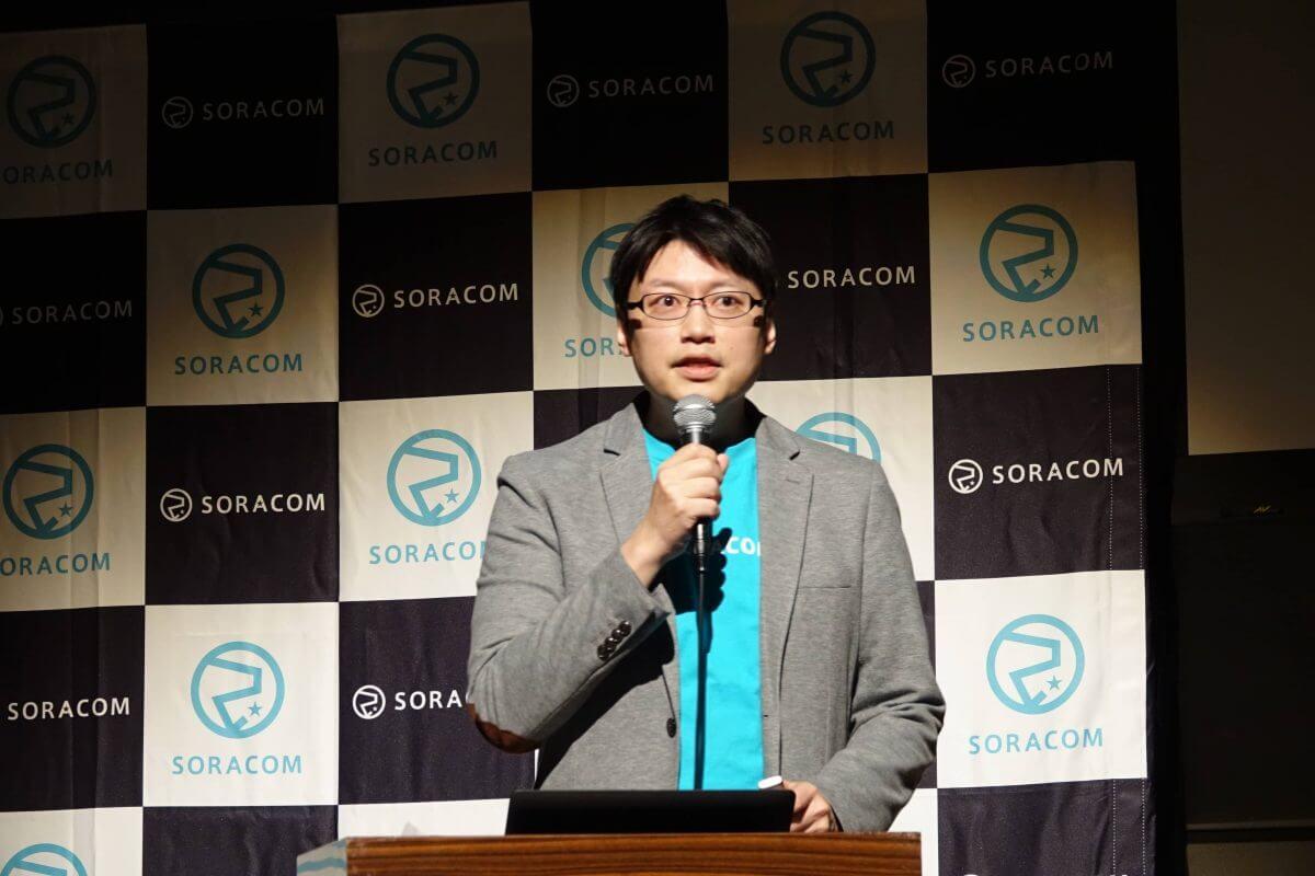 ソラコム if-up2019