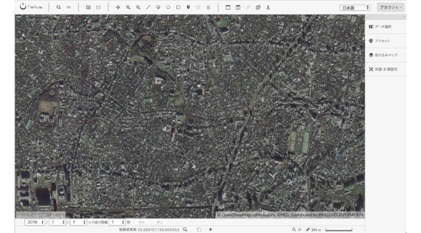 さくらインターネット、クラウド上で衛星データの分析ができるプラットフォーム「Tellus」を運用開始