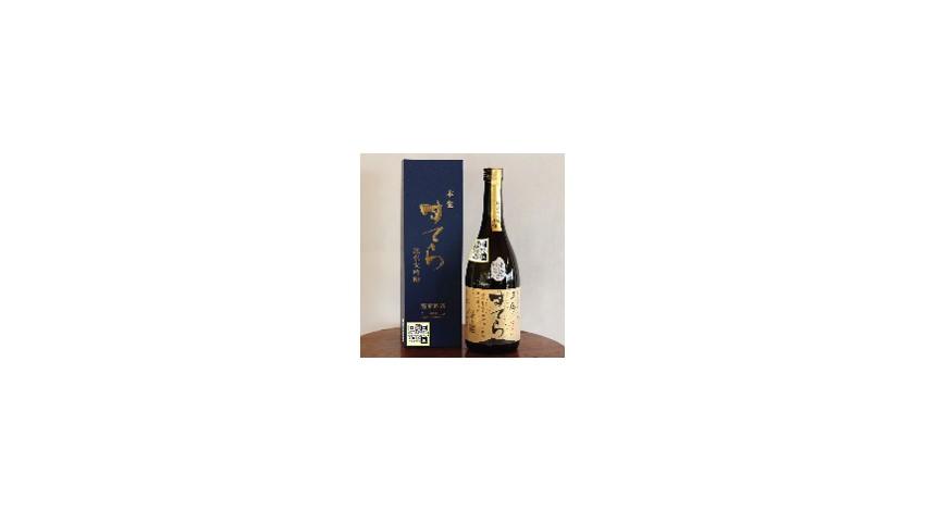 つくば市、IoTシールによる日本酒の品質管理と海外輸送実証実験を実施