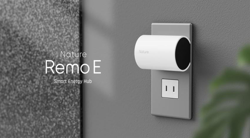 Nature、家庭のエネルギーマネジメントができる「Nature Remo E」を発表